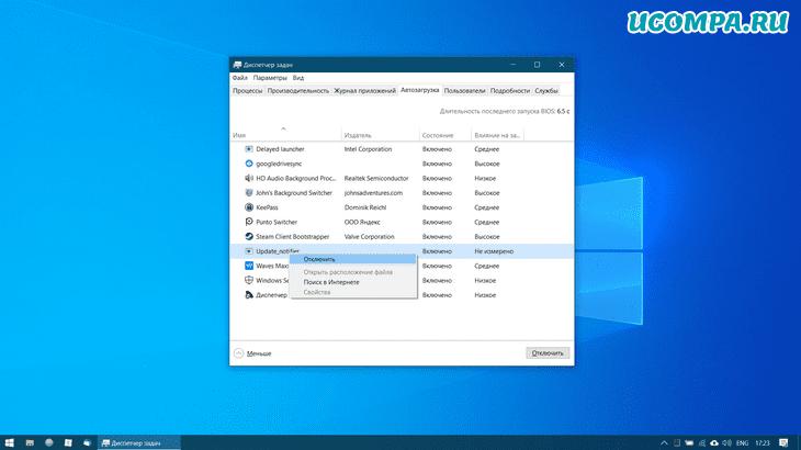 12 вещей, которые нужно сделать после установки Windows 10