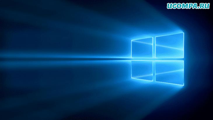 Microsoft прекращает выпуск 32-разрядных сборок Windows 10 для новых компьютеров