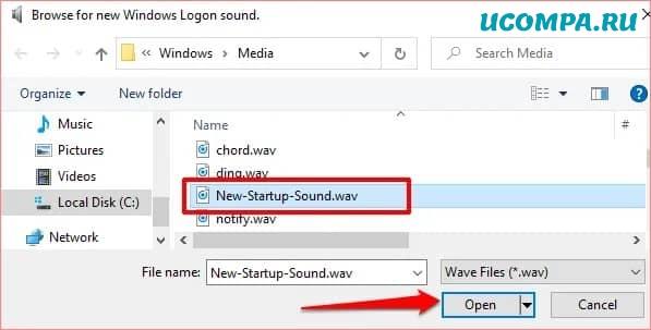 Выберите аудиофайл (в формате WAV)