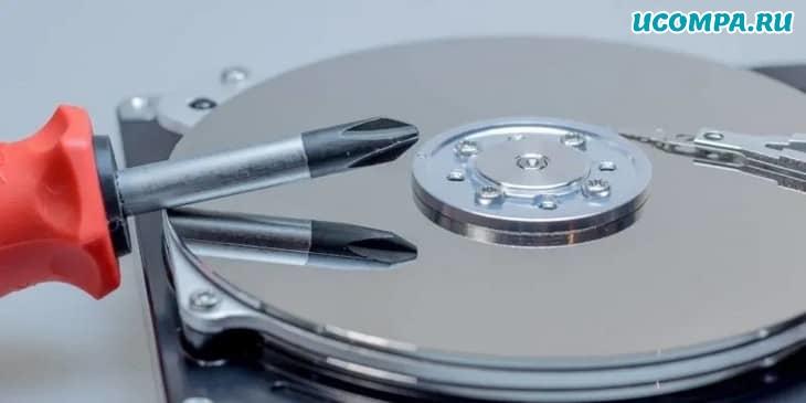 5 способов проверить состояние жесткого диска в Windows 10