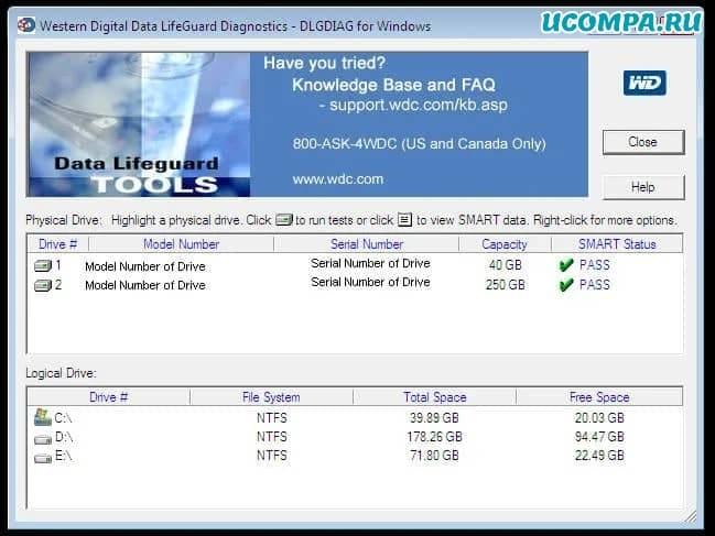 проверка состояния жесткого диска Windows 10 западных цифровых диагностических инструментов