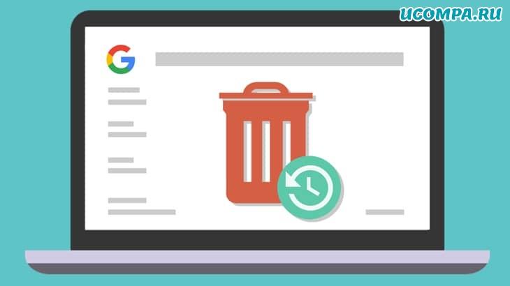 Как автоматически удалить историю просмотров в Safari, Chrome и Firefox