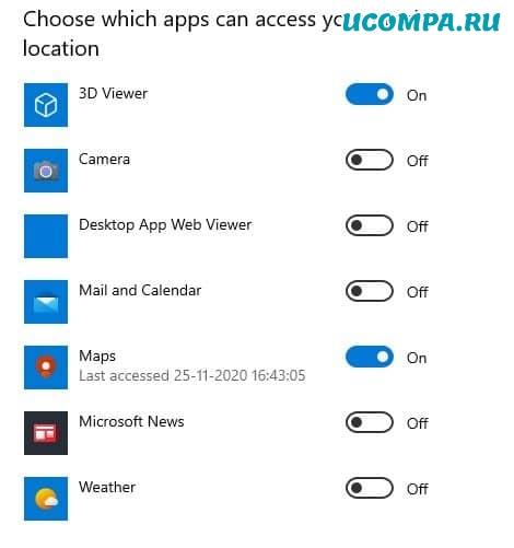 вручную включить или отключить доступ к местоположению для этих приложений