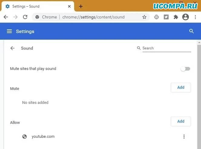 Google Chrome позволяет отключать все сайты