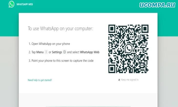 Раскройте потенциал WhatsApp Web