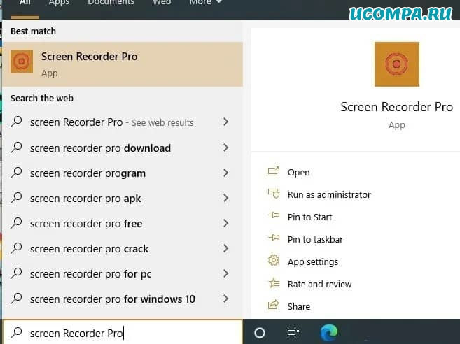 Запуск Windows10 Screen Recorder Pro
