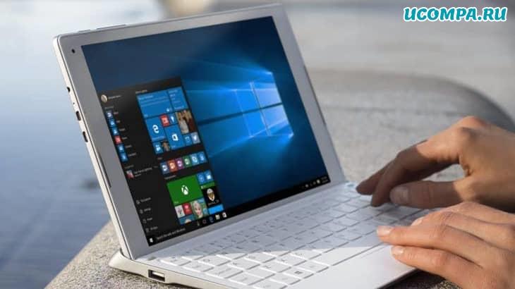 """Как создать новые группы плиток в меню """"Пуск"""" Windows 10"""