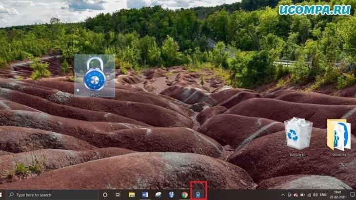 Как добавить опцию блокировки на панель задач в Windows 10
