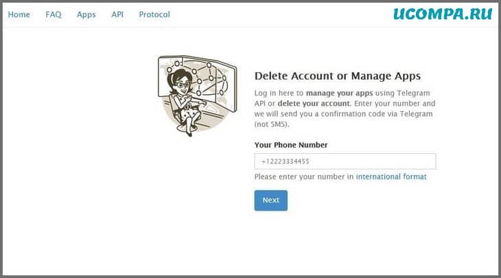 Окончательное удаление Telegram - Домашняя страница