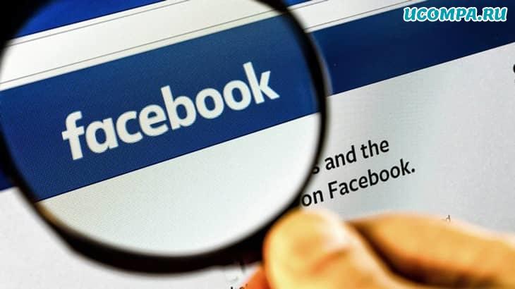 Как удалить свой профиль Facebook из Google