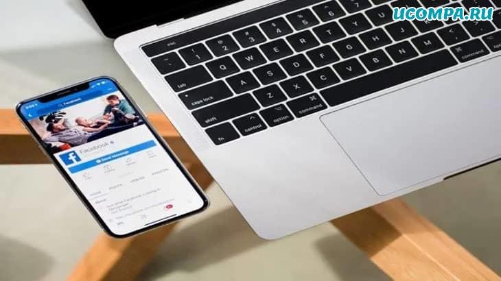 Как удалить ваши личные данные из интернета?