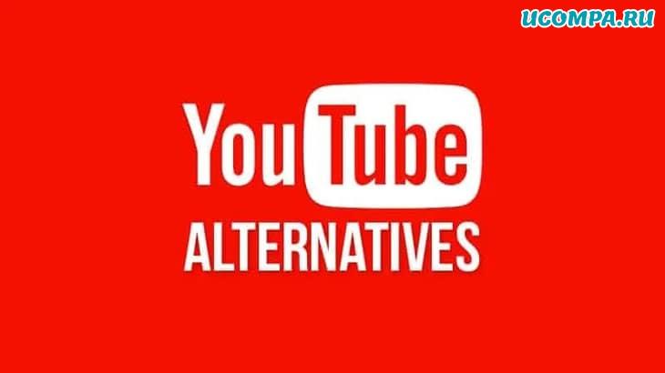 5 лучших альтернатив YouTube, о которых вы должны знать
