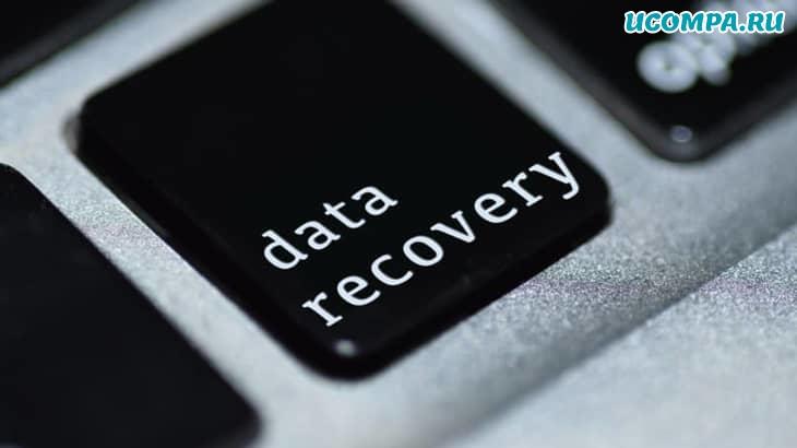 Как восстановить удаленные файлы в Windows с помощью Recuva?