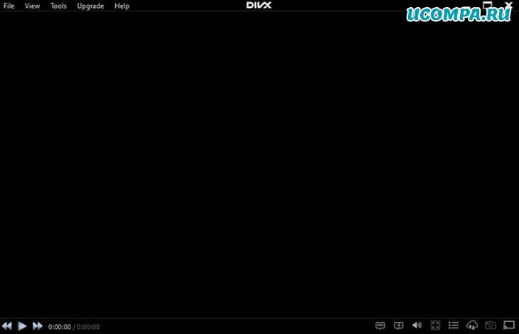 DivX - это медиаплеер