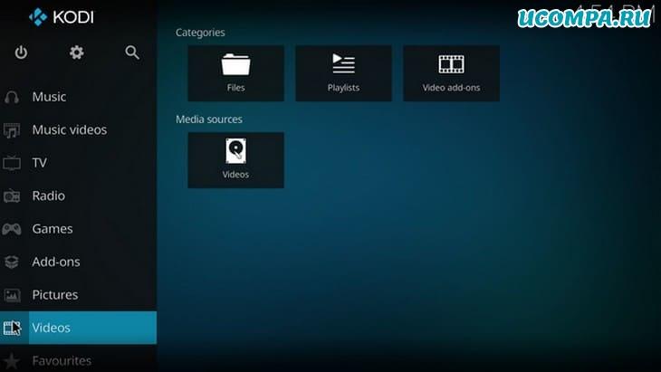 Kodi - это приложение для медиа-сервера