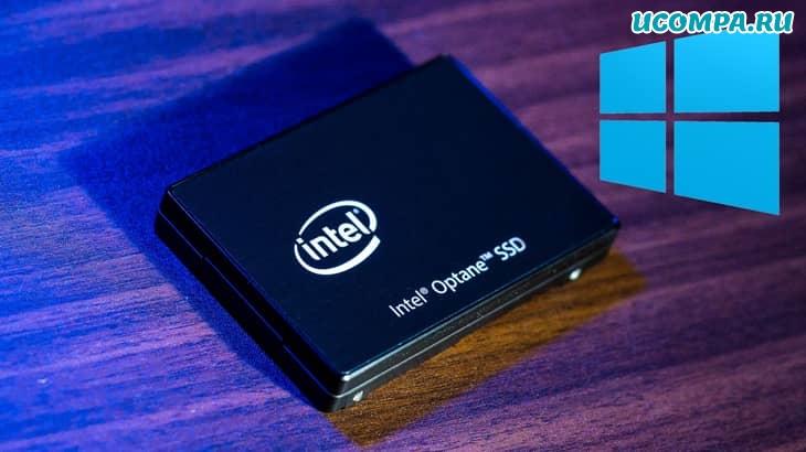 Что делать, если новый SSD не определяется?