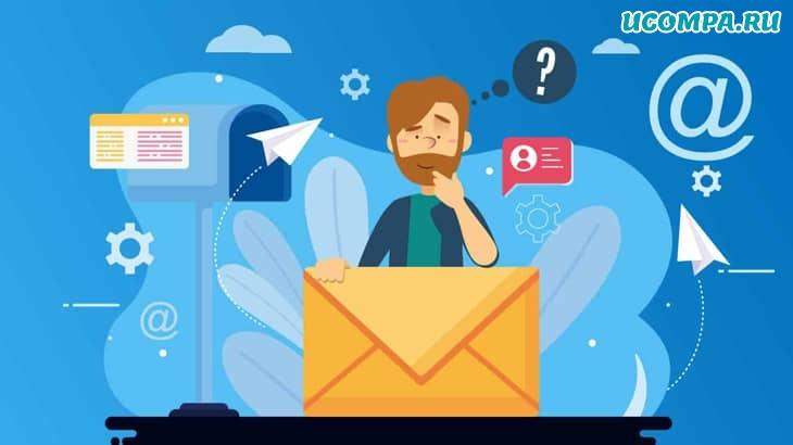 10 лучших альтернатив Gmail