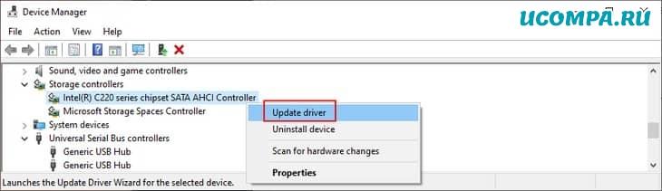 Windows 10 показывает, как обновить драйвер контроллера хранилища