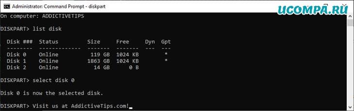 Windows показывает, как выбрать диск с помощью diskpart