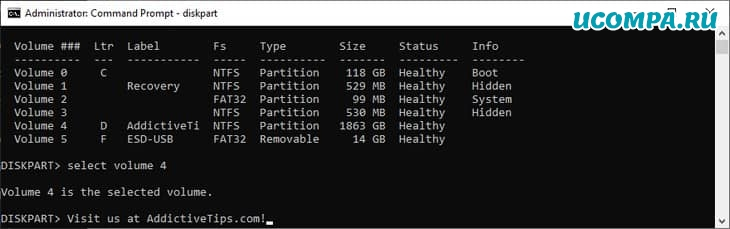 Windows показывает, как выбрать том с помощью diskpart