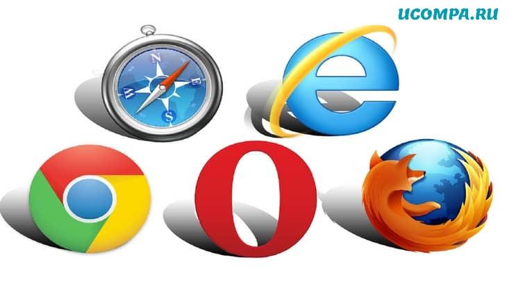 Действительно ли расширения браузера безопасны?