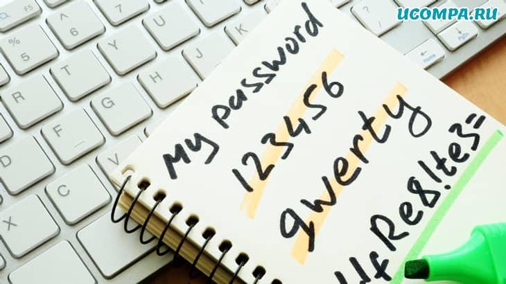 Лучшие менеджеров паролей для личного и профессионального использования