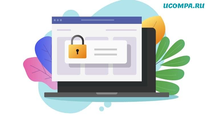 Как пользоваться менеджером паролей?