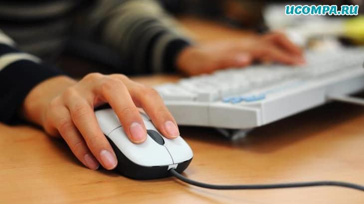Как не дать компьютеру заснуть, не прикасаясь к мыши или клавиатуре