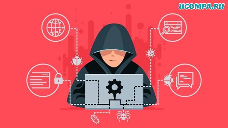 Что такое бэкдор и как предотвратить вирусные атаки
