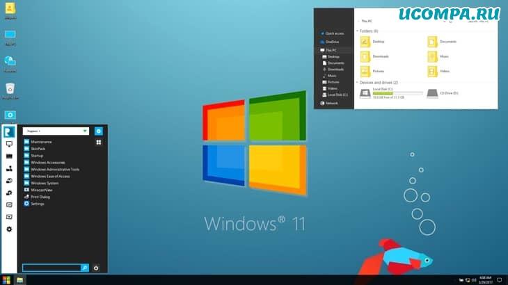Windows 11 будет запущена на следующей неделе