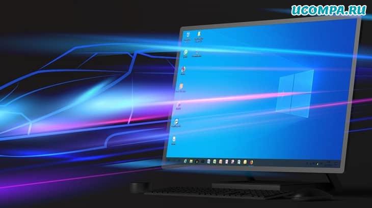 Как повысить производительность в играх на Windows?