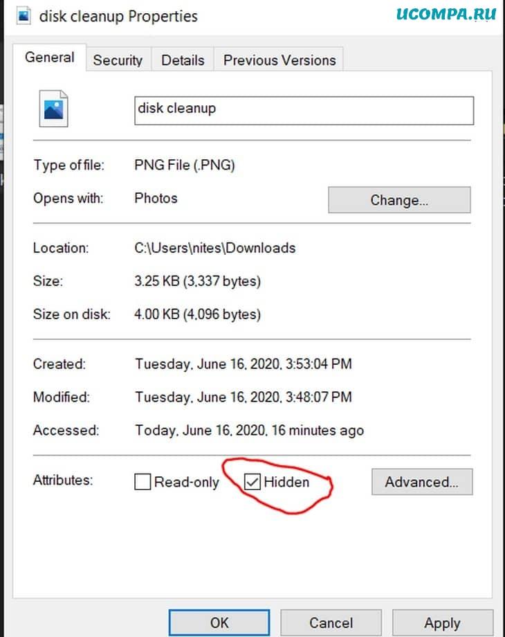 Скрыть любой документ