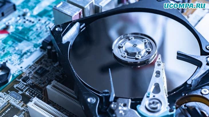Как проверить жесткий диск на наличие ошибок?