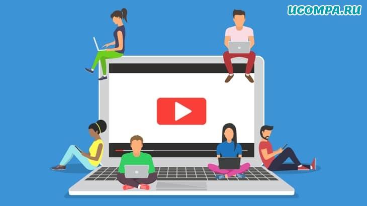 5 советов по увеличению количества просмотров на YouTube