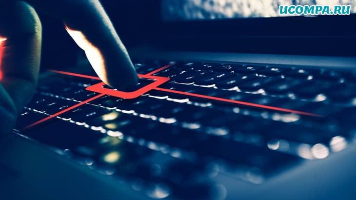 Как проверить наличие кейлоггеров и удалить их с компьютера?