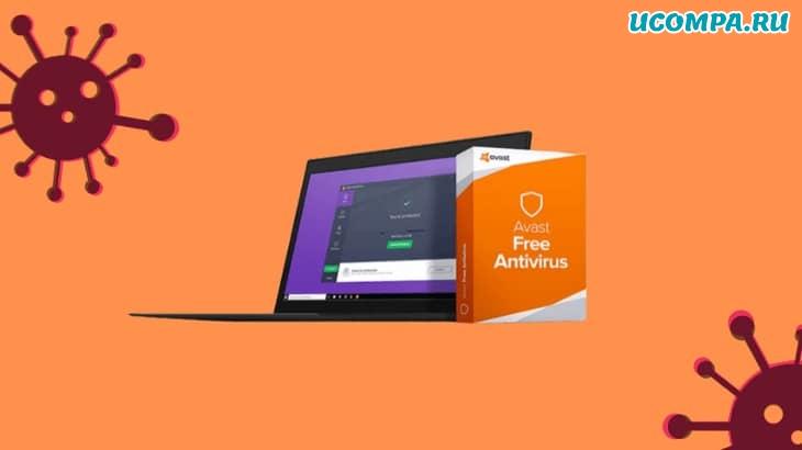 Как удалить антивирус Avast из Windows несколькими способами?