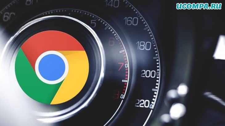 Как увеличить скорость браузера: 10 советов