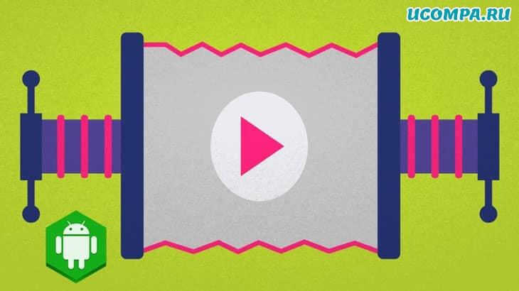 Как сжимать изображения, аудио, видео файлы на Android