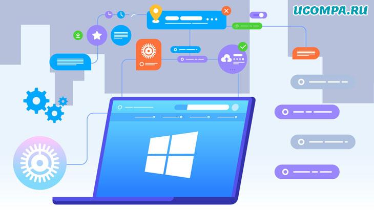 15 лучших менеджеров загрузок для ПК с Windows