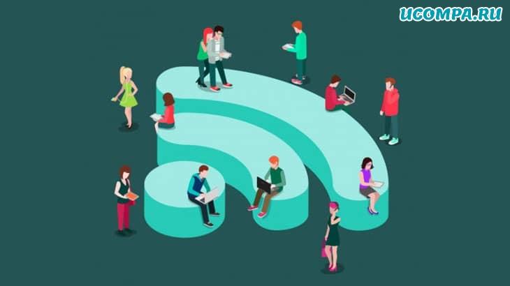 13 вещей, которые нужно знать при подключении к общедоступной сети Wi-Fi