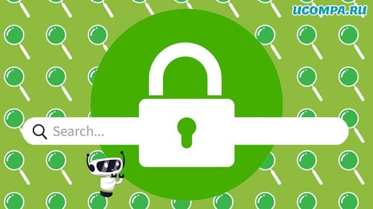Поисковые системы, которые можно использовать для частного поиска