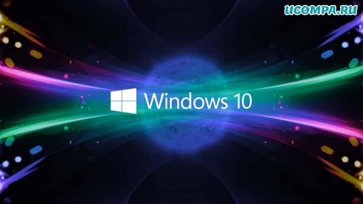 10 лучших бесплатных живых обоев для ПК с Windows 10