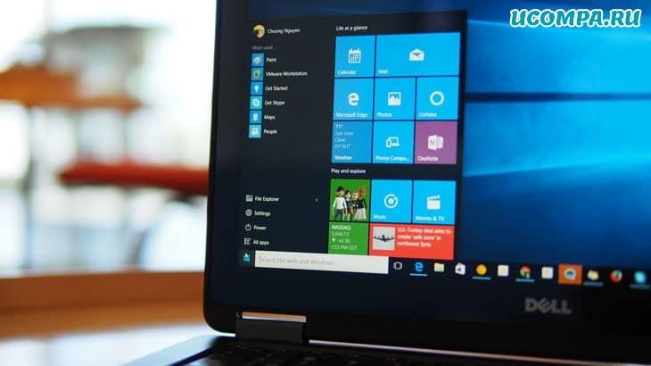 20 обязательных профессиональных инструментов для Windows 10